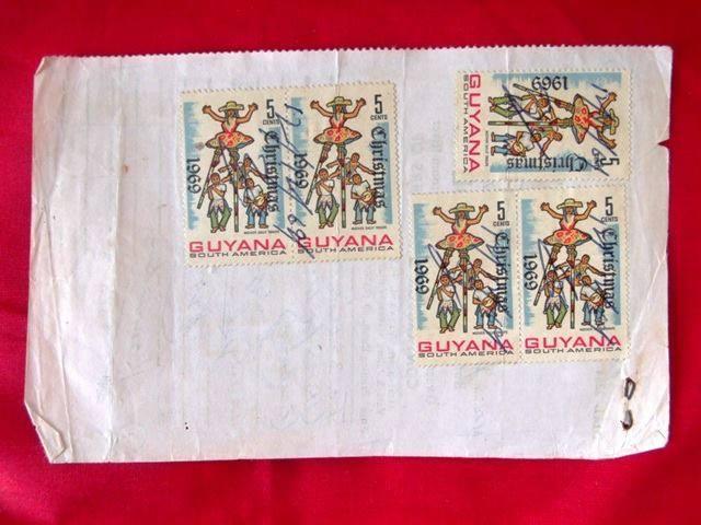 Masquerade stamp Christmas 1969